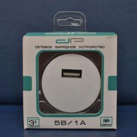 Переходник адаптер USB ДИПЕР DP-10A