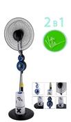 Напольный вентилятор - увлажнитель воздуха Vitta GX-31-2G Черный NEW