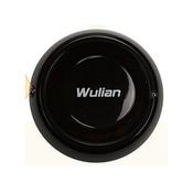 Беспроводной ИК передатчик (С боковым эмиттером) WULIAN WL-ZTPWBPB-E011-01