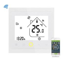 Умный WiFi термостат, 16A, 110-230В,  белый Я смарт Ya-T002W