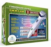 Интерактивная игра ЗНАТОК ZP-70695 Говорящая ручка 2-го поколения память 8Гб + аудиостикеры (зеленая коробка)