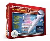 Интерактивная игра ЗНАТОК ZP70189 Ручка электронная говорящая (нового поколения)с зарядным устройством и шнуром usb