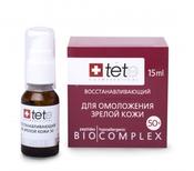 Биокомплекс для восстановления зрелой кожи