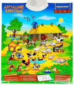 Звуковой плакат Домашние Животные Мастер Кит