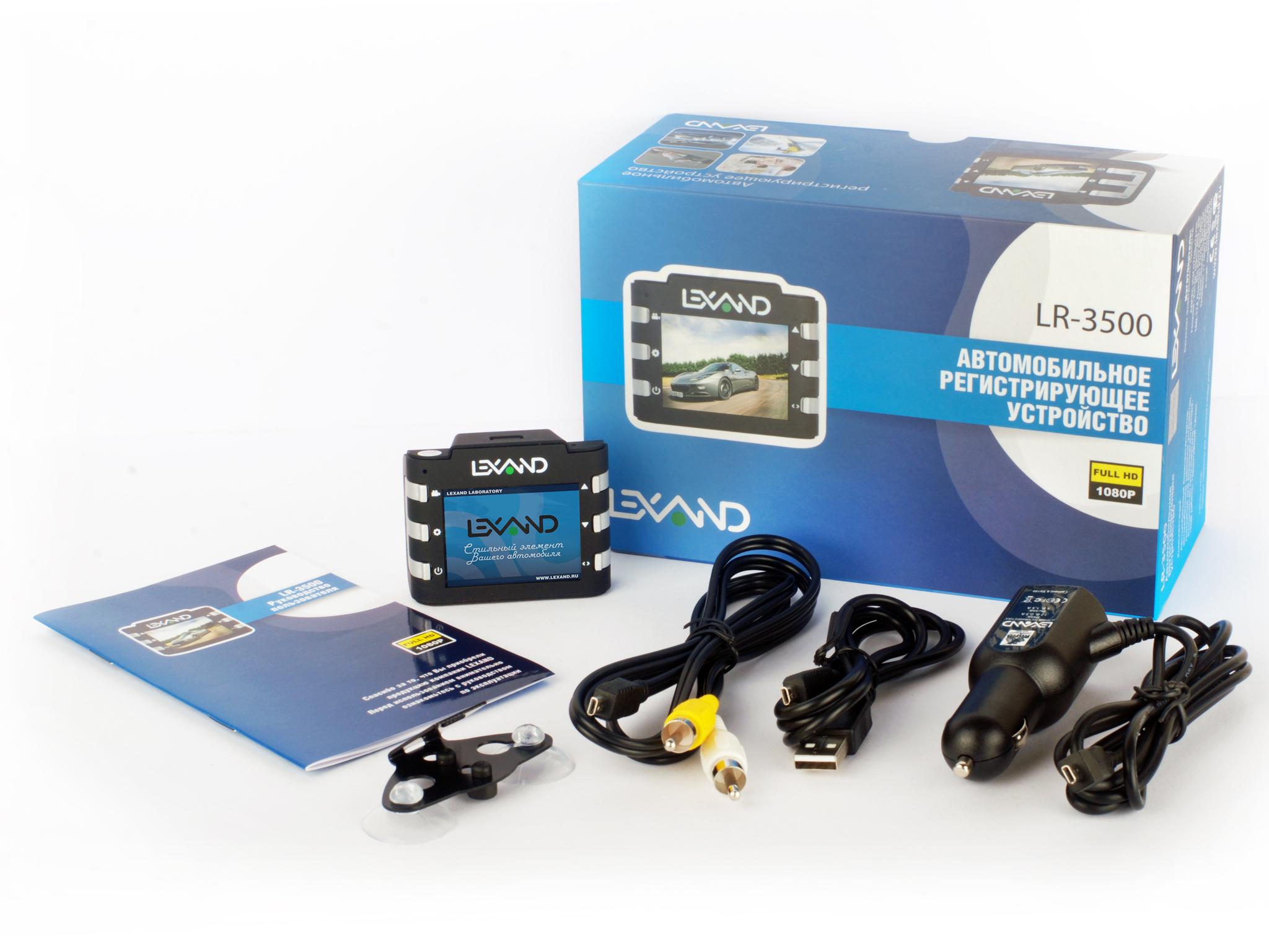 Видеорегистратор lr-3500 руководство пользователя mio mivue 238 hd видеорегистратор с датчиком удара