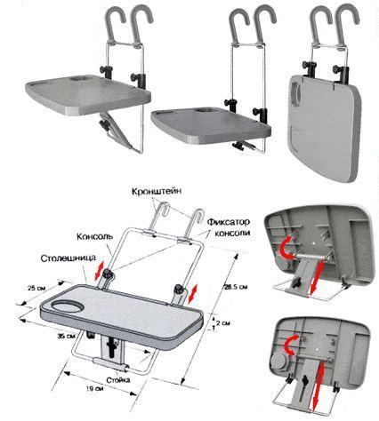 Столик автомобильный 31 ВЕК CLT-001 - фото 2
