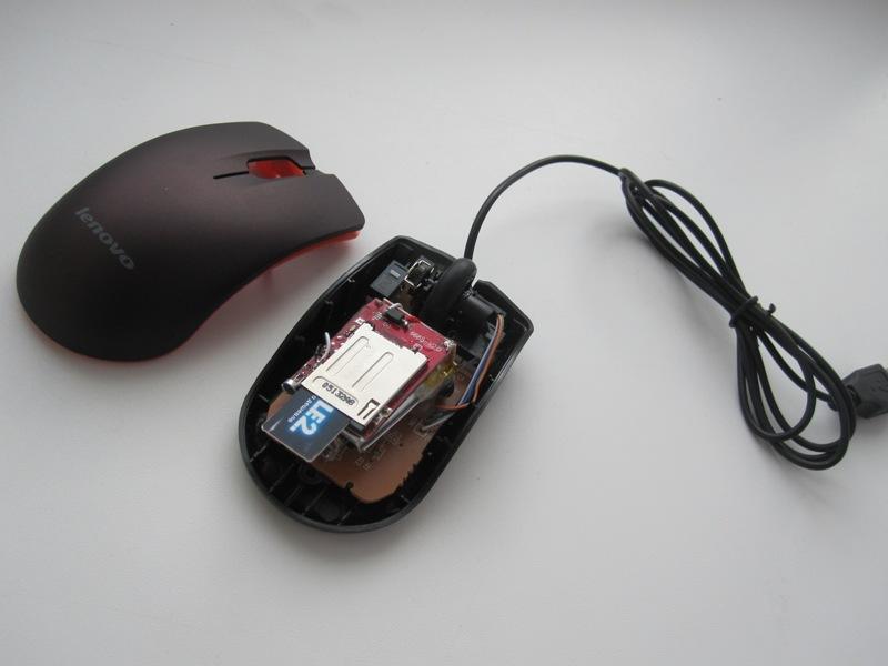 корпусе компьютерной мыши