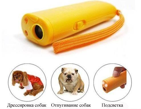 Отпугиватель для собак на телефон ls 927 отпугиватель грызунов отзывы