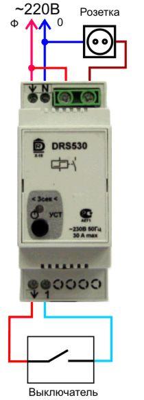 Модуль релейный 1x на DIN рею